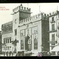 Postais: TARJETA POSTAL DE VALENCIA. LONJA DE LA SEDA. Nº 39. THOMAS. 89.. Lote 17356153