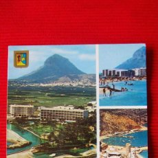 Postales: JAVEA - ALICANTE. Lote 17927732