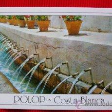 Postales: POLOP DE LA MARINA - ALICANTE. Lote 17928209