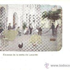 Postales: PS3220 TARJETA POSTAL 'ESCENAS DE LA COSTA DE LEVANTE'. KIOSCO EL SOL Nº2. SIN CIRCULAR. Lote 18068928