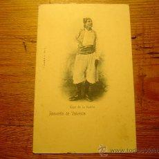 Postales: INTERESANTE POSTAL RECUERDO DE VALENCIA.-TIPO DE LA HUERTA. Lote 18259565