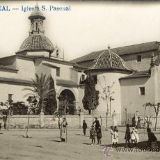 Postales: FOTO REAL TIPO TARJETA POSTAL DE VILLARREAL IGLESIA S. PASCUAL CASTELLON CARRO. Lote 26369253