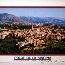 Postales: ALICANTE. POLOP DE LA MARINA. COSTA BLANCA. VISTA PANORAMICA.. Lote 19971370