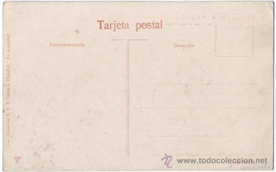Postales: Reverso - Foto 2 - 24804146