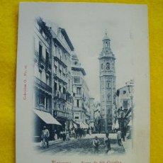 Postales: ANTIGUA POSTAL: VALENCIA - TORRE DE SANTA CATARINA - CATALINA. COLECCIÓN O Nº 16. DORSO SIN DIVIDIR. Lote 20775633