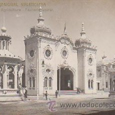 Postales: VALENCIA, EXPOSICIÓN REGIONAL VALENCIANA, PALACIO DE AGRICULTURA, EDITOR: F.C. Nº 40. Lote 22388385