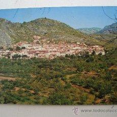 Postales: POSTAL DE VALL DE ALMONACID . CASTELLON. Nº7 - VISTA PANORAMICA (M.PEREZ, 1979, SIN CIRCULAR). Lote 22477074