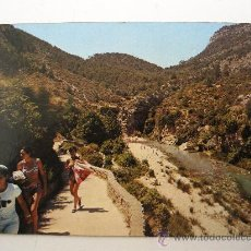 Postales: POSTAL DE MONTANEJOS . CASTELLON. Nº16 - SUBIDA FUENTE DE LOS BAÑOS (JDP, 1976, SIN CIRCULAR). Lote 22477184