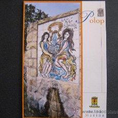Postales: POLOP DE LA MARINA,ALICANTE.COSTA BLANCA.. Lote 22979470