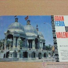 Postales: ANTIGUA POSTAL GRAN FERIA DE JULIO EN VALENCIA 1964. Lote 23299657