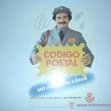 Postales: POSTAL AÑOS 80. CORREOS DE ESPAÑA. 1984. MINISTERIO DE TRANSPORTES TURISMO Y COMUNICIÓN. Lote 24146453