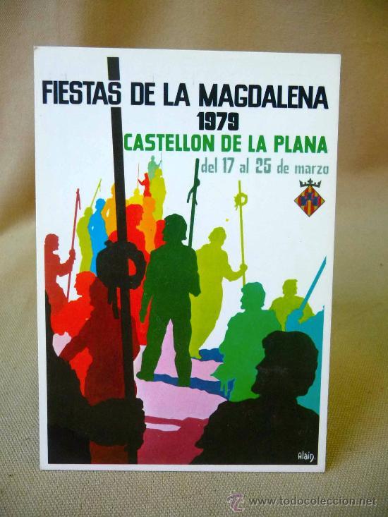 POSTAL FIESTAS DE LA MAGDALENA 1979, CASTELLON, EDICION JUNTA CENTRAL FALLERA (Postales - España - Comunidad Valenciana Moderna (desde 1940))