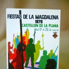 Postales: POSTAL FIESTAS DE LA MAGDALENA 1979, CASTELLON, EDICION JUNTA CENTRAL FALLERA. Lote 24222011