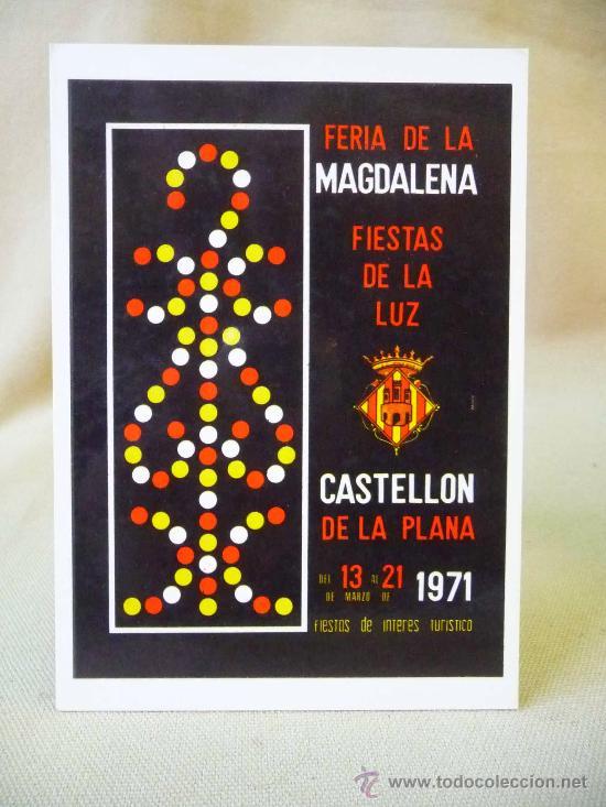 POSTAL FIESTAS DE LA MAGDALENA 1971, CASTELLON, EDICION JUNTA CENTRAL FALLERA, FISA (Postales - España - Comunidad Valenciana Moderna (desde 1940))