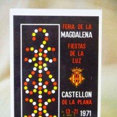 Postales: POSTAL FIESTAS DE LA MAGDALENA 1971, CASTELLON, EDICION JUNTA CENTRAL FALLERA, FISA. Lote 24222037