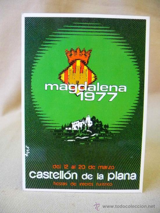 POSTAL FIESTAS DE LA MAGDALENA 1977, CASTELLON, EDICION JUNTA CENTRAL FALLERA, FISA (Postales - España - Comunidad Valenciana Moderna (desde 1940))
