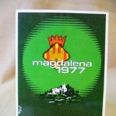 Postales: POSTAL FIESTAS DE LA MAGDALENA 1977, CASTELLON, EDICION JUNTA CENTRAL FALLERA, FISA. Lote 24222195