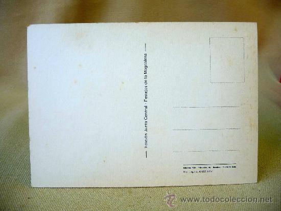Postales: POSTAL FIESTAS DE LA MAGDALENA 1971, CASTELLON, EDICION JUNTA CENTRAL FALLERA, FISA - Foto 2 - 24222037