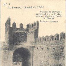 Postales: PS1228 VALENCIA 'CASTILLO DE BENISANÓ - LA POTERNA (PORTAL DE LIRIA)'. SIN CIRCULAR. Lote 24892021