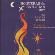 Postales: ALICANTE, POSTAL HOGUERAS DE SAN JUAN 1997 ALICANTE -POSTAL FOGUERES D´ALACANT, VER FOTO ADICIONAL. Lote 25380703
