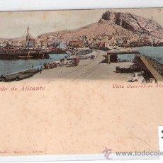 Postales: ALICANTE - VISTA GENERAL- (5578). Lote 25385846
