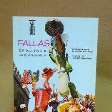 Postales: POSTAL DE VALENCIA, FALLAS, JUNTA CENTRAL FALLERA, 1969, ORTEGA. Lote 26235729