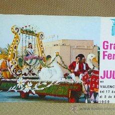 Postales: POSTAL DE VALENCIA, FERIA DE JULIO, 1969, CARROZA DE FLORES NATURALES, CORRIDA DE TOROS, BATALLA DE . Lote 26235760