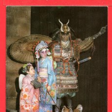 Postales: POSTAL DE FALLA DE VALENCIA NINOT INDULTAT UN GUERRERO SAMURAI JAPONES DEL AÑO 1991 SIN CIRCULAR . Lote 26748169