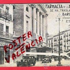 Postales: VALENCIA, PUBLICIDAD FARMACIA MORERA, CALLE BARCAS , CALENDARIO REVERSO 1930,ORIGINAL ,P64100B. Lote 27335887