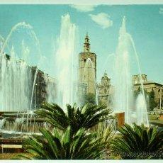 Postales: POSTAL VALENCIA PLAZA DE LA REINA MIGUELETE ED SUBIRATS CASANOVAS AÑOS 60 CIRCULADA. Lote 27733179