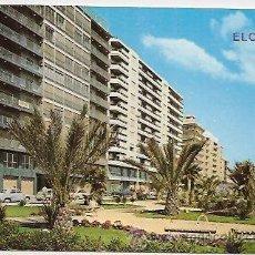 Postales: ELCHE. Lote 27832275