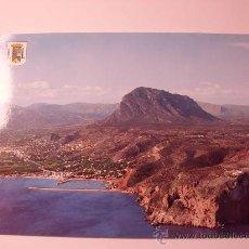 Cartoline: POSTAL DE JÁVEA, VISTA AEREA, CIRCULADA SIN SELLO AÑO 1973. EDI HERMANOS GALIANA. POSTAL 719. Lote 27860660