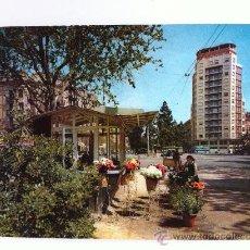 Postales: POSTAL VALENCIA GRAN VÍA DE GERMANÍAS. Lote 27882778