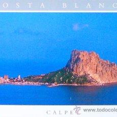 Postales: CALPE ( ALICANTE ) POSTAL. Lote 28044227
