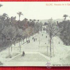 Postales: ELCHE - AVENIDA DE LA ESTACION . Lote 28163060
