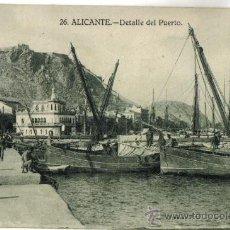 Postales: ALICANTE, DETALLE DEL PUERTO. Lote 29336522