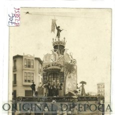 Postales: (PS-23856)POSTAL FOTOGRAFICA DE ALICANTE-FOGUERES DE SAN CHUAN 1930. Lote 28449219