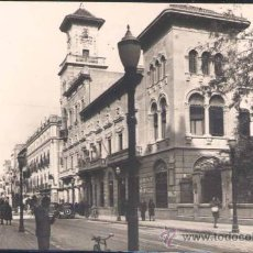 Postales: CASTELLÓN.- CASINO ANTIGUO. Lote 28672739