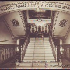 Postales: VALENCIA HOSPITAL SAN JUAN DE DIOS. MALVARROSA. VESTÍBULO. Lote 28985801