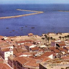 Postales: ESPAÑA. T. P. Nº 7. DENIA (ALICANTE). VISTA PANORÁMICA DEL PUERTO. CIRCULADA AÑO 1968. MAGNÍFICA.. Lote 29152221