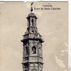 Postales: VALENCIA. TORRE DE SANTA CATARINA. SIN CIRCULAR.. Lote 29263887
