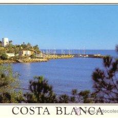 Postales: Nº 9661 CABO ROIG ALICANTE. Lote 29996036