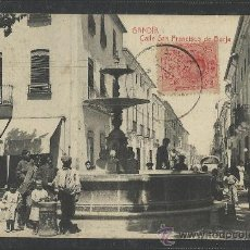 Postales: GANDIA - CALLE SAN FRANCISCO DE BORJA - (8678). Lote 30259904