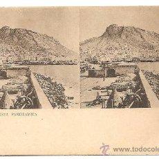Postales: ALICANTE - VISTA PANORÁMICA - ESTEROSCÓPICA - SIN CIRCULAR - UNION POSTAL UNIVERSAL. Lote 30306963