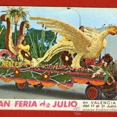 Postales: POSTAL SIN USAR: GRAN FERIA DE JULIO EN VALENCIA - DEL 17 AL 31 DE JULIO 1972 - BIEN CONSERVADA. Lote 31051518
