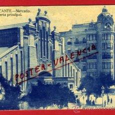 Postales: POSTAL, ALICANTE, MERCADO, PUERTA PRINCIPAL, P68210. Lote 31251601