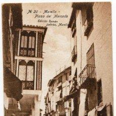 Postales: MORELLA, CASTELLON, PLAZA DEL MERCADO, EDICION ROMAN BELTRAN. Lote 31682307