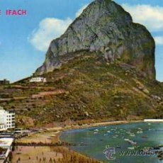 Postales: CALPE Nº 35 ALICANTE TOROS JUNTO AL PEÑON DE IFACH HERMANOS GALIANA ESCRITA CIRCULADA SELLO. Lote 31750813