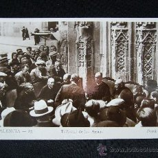 Postales: POSTAL 83. TRIBUNAL DE LAS AGUAS. FOT. DURÁ. VALENCIA.. Lote 31891978