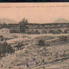 Postales: TARJETA POSTAL DE ASPE - V CENTENARIO DE NTRA. SRA. DE LAS NIEVES.VISTA GENERAL DE LAS FUENTES. 1. Lote 31938995